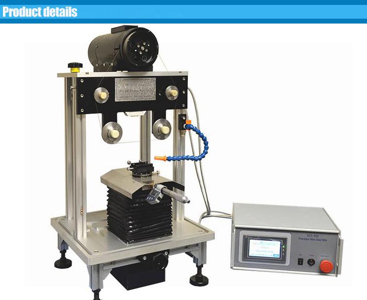 Hb-dws-202 Small Precision Diamond Wire Saw With Digital Control ...