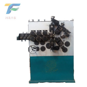 hebei fengtai High Precision Automatic Universal CNC Spring Forming Machine supplier