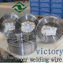 china manufacture Hengyuan welding company no copper wire