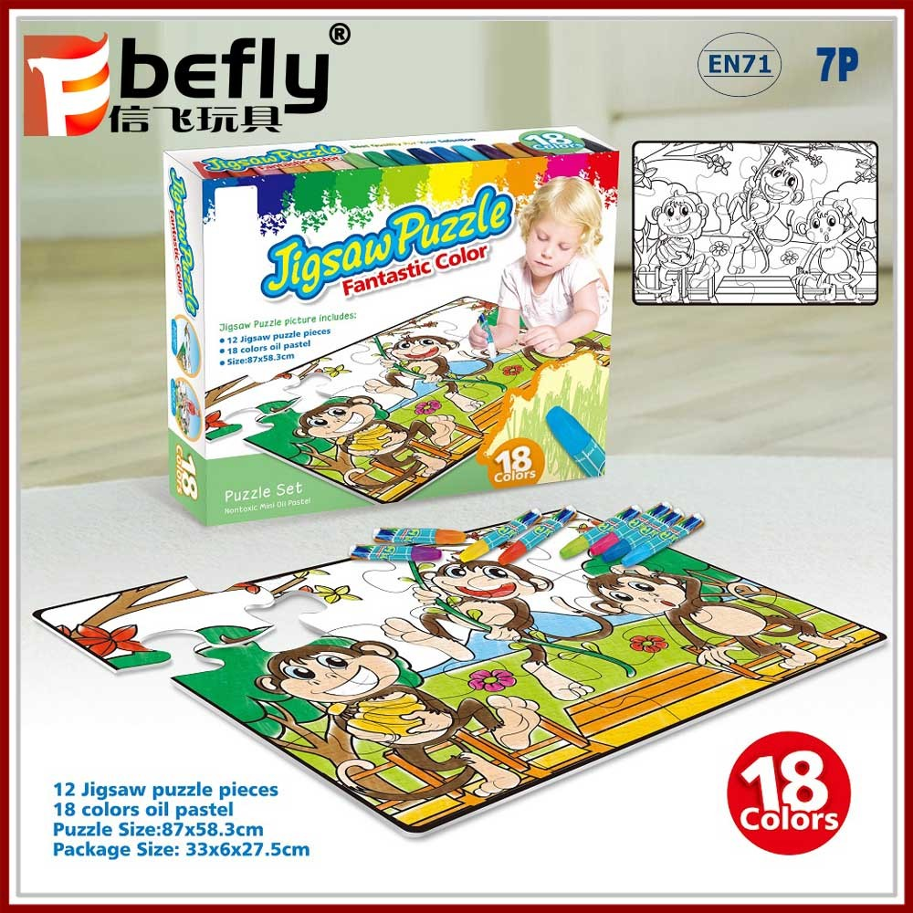 18 Colors Crayon Painting Toy Jigsaw Puzzle Educational ...