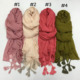 Fashion summer wholesale unique hot sold maxi lady echarpe shawl hijab viscose plain solid color merceized cotton tassel scarf