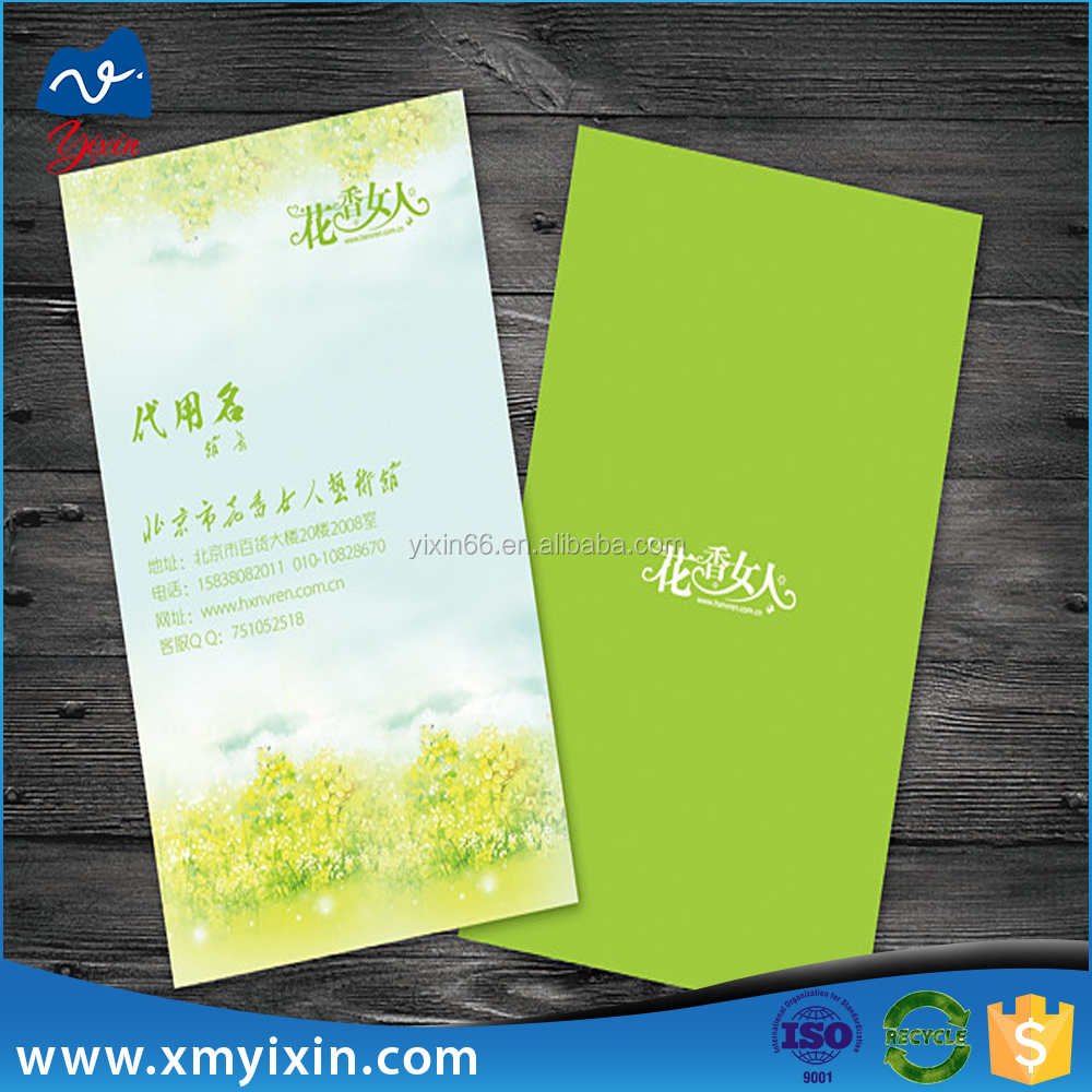 Top Quality Coated Paper Trading Card/Name Card Printing