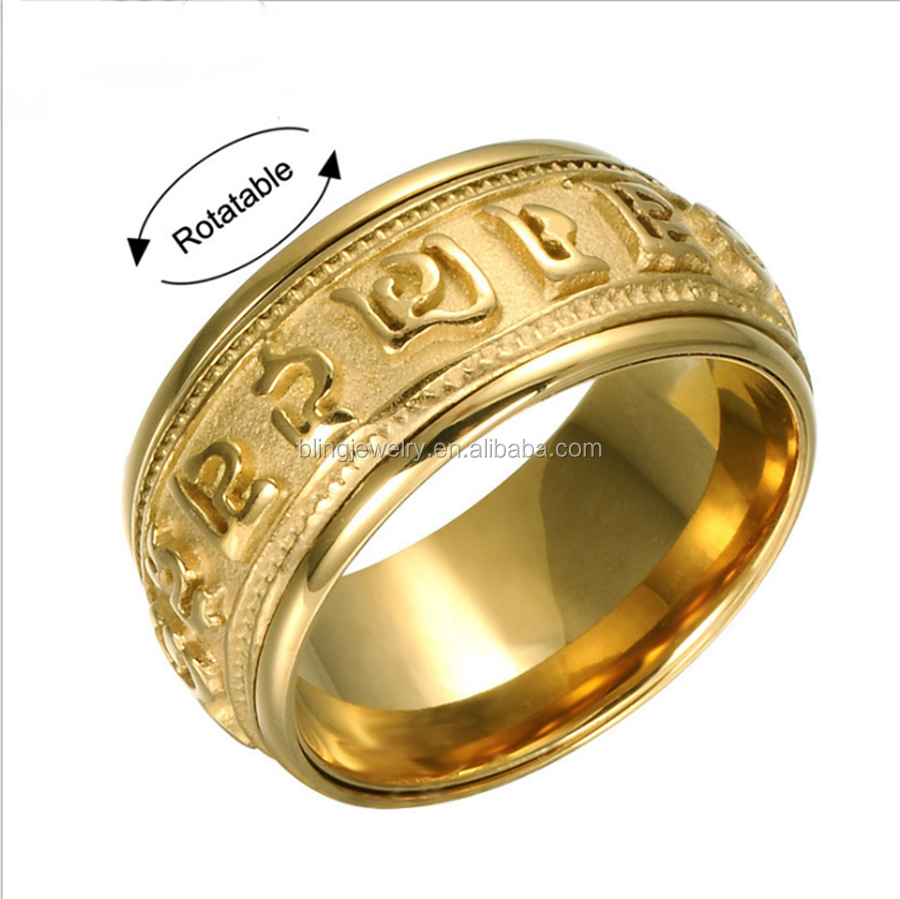 Factory Cheap Hip Hop Stainless Steel 18K Gold Rotatable Ring for Men