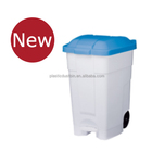 Low MOQ pedal bin recycle outdoor HDPE plastic wheelie