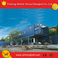 Cheap modern fashionable color steel laminboard modular home house for classrooms, hotel, villa, carport, etc