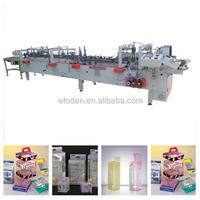Ap-2-fully-auto Box Gluing Side Machine