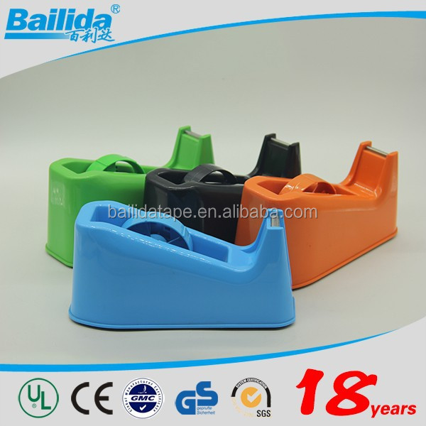 T20031 Yiwu Factory-outlet Fashionable efficiently colorful blade for tape dispenser