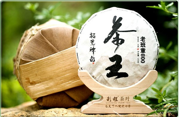 mini puer tea yunnan slimming detox tea pu erh yunnan puer raw tea