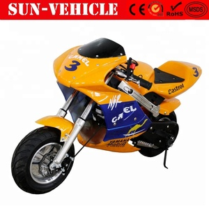 2018 Hot Selling Kids Petrol Mini Bike 49cc Motorcycle for Sale with CE