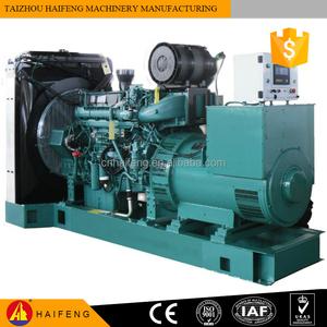 400kw 500kva diesel electric generator set with volvo penta tad732ge engine