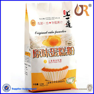 Custom printed plastic food packaging bag for cake mix
