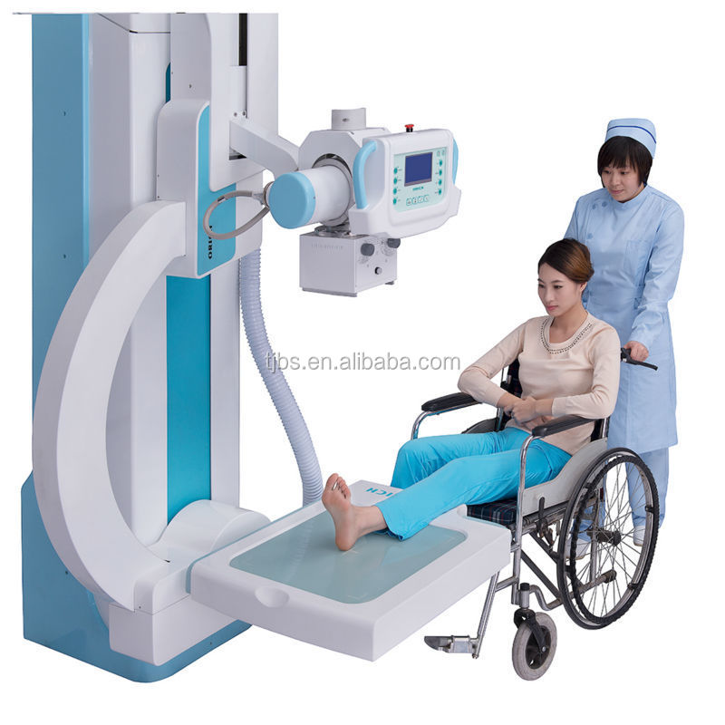 630mA digital low price x ray medical equipment