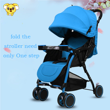 Super Baby Stroller Brand doll Prams and Baby Strollers