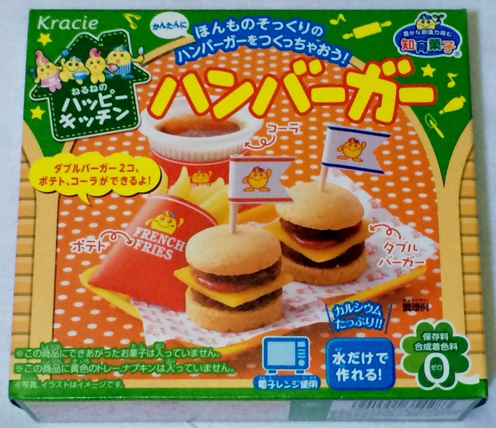 Bags POPIN Cook Hamberger.Kracie Hamburger Happy Kitchen ...