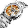 SKONE S80014 Skeleton mens automatic movement watch