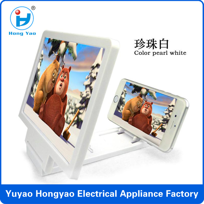 Anti radiation 3D mobile phone screen amplifier, folding and protecting the eye of the eye to screen video amplifier