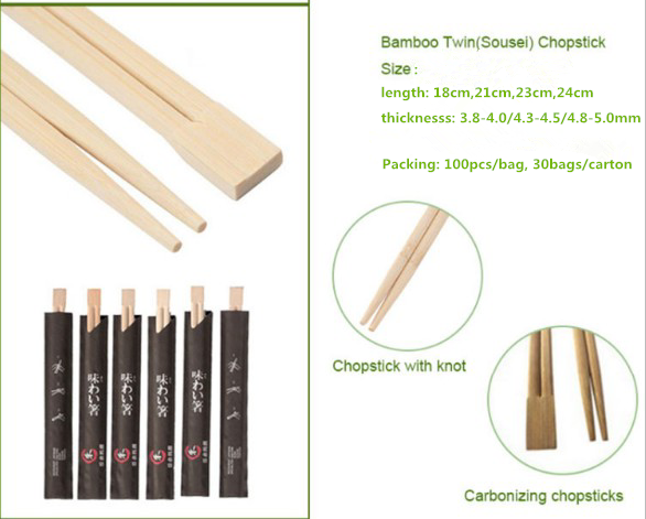 Direct factory price first choice disposable bamboo yiyang carbonized chopsticks