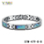 Tungsten mens bangles , Tungsten Carbide Inlay Bracelets with Magenets