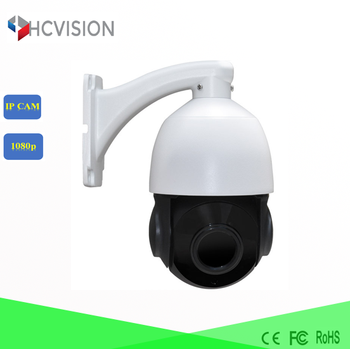 2MP Network PTZ Dome Camera security camera warehouse