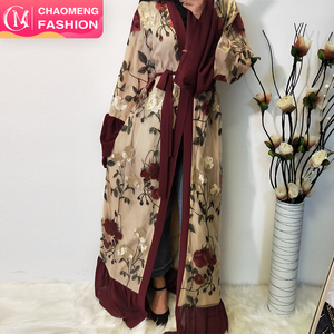 1708# black maroon white arabic muslim casual dress cardigan flower embroidery designs abaya dubai luxury