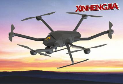 Portable Six Rotor Police UAV