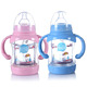 TW5024 Cheap baby training cup anti broken baby juice feeding bottle