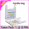 Yasonpack plastic gift bags with handles plastic rigid handle bag poly bags with handle