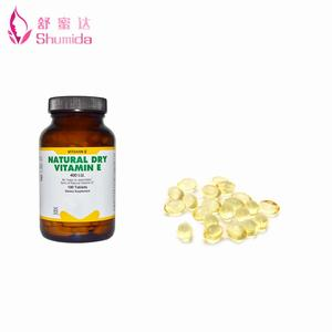 Excellent quality price vitamin e oil and selenium in veterinary skin whitening supplements medicine