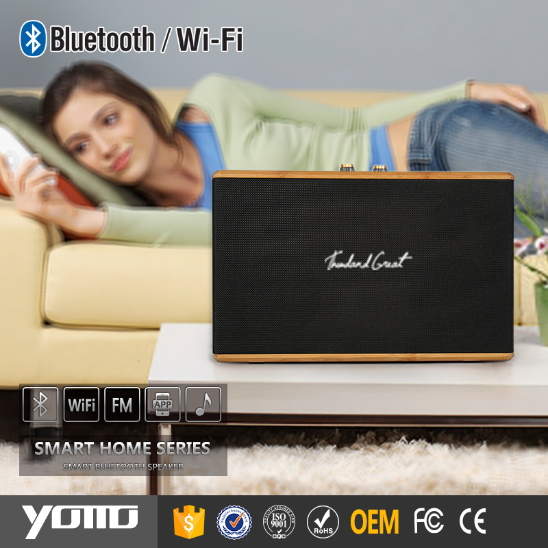 2017 trending products bookshelf sound system bluetooth speaker for laptop computer