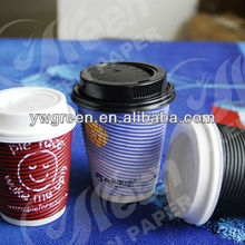 colorful twist wall coffce cups wholesale in china with lid