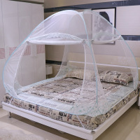folding mosquito net outdoor or room prevent from mosquitoes wholesale