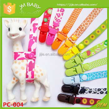Jiejie Sophie the Giraffe Teether baby toy teething rubber sophie/baby pacifier clip/toy holder