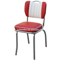 Hotest sale metal frame American 1950's Retro Diner handle back chair