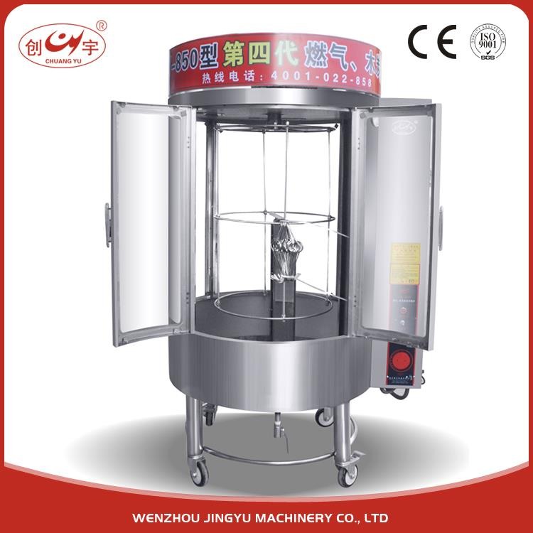 Chuangyu Kitchen Lpg Gas Power Commercial Gas Bread Oven With Steam Baking Ovens