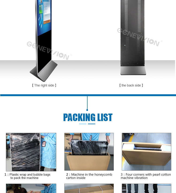 55inch floor stand IR lcd touch screen advertising display all ine one PC lcd touch totem