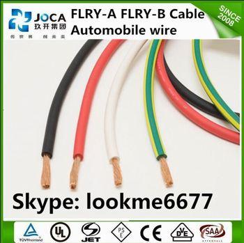 Avs Pvc Insulated 80 Centigrade Automobile Electrical Wire 3mm2 ...