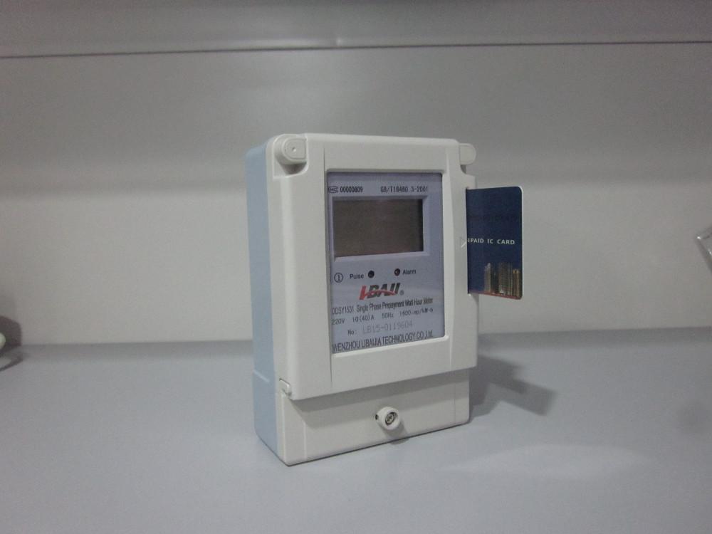 Single Phase 3 Phase Prepayment Smart Energy Kwh Meter,Digital ...