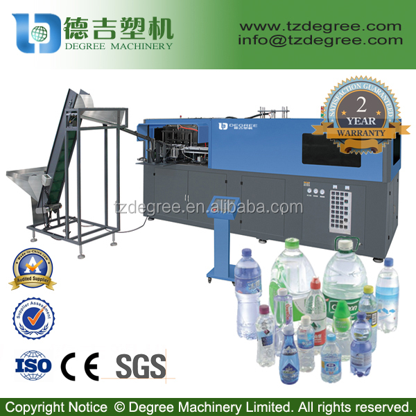 4 cavity Pure Water Bottle Two stage Full-Automatic Line PET Stretch Blow Moulding Machine