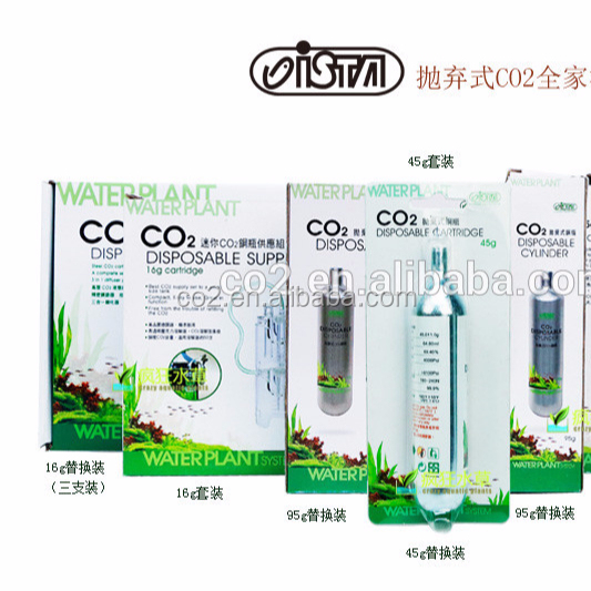 88g co2 cartridge, 88g waterplanten co2, 10 jaar co2 factory supply