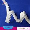 factory supply 12mm lingerie stretch lace ear design elastic webbing lace knitted elastic for underwear TCZZ64
