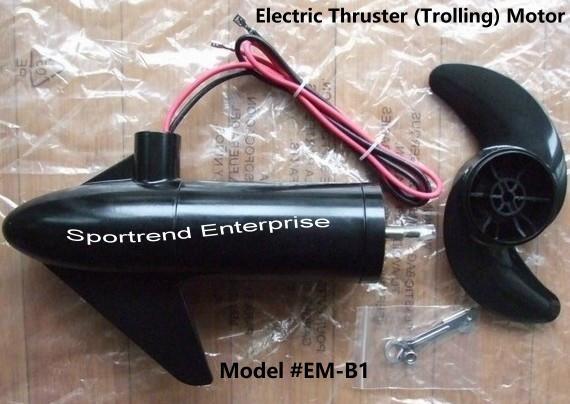 12v 24v electric thruster trolling motor for pedal or for Electric trolling motor for pontoon