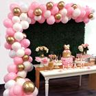 Balloons Garland Arch Kit for Girl Birthday Baby Shower Bachelorette Party Centerpiece Backdrop Background Decorations