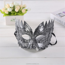 PM-080 Cheap bronze plastic face mask for Masquerade Party