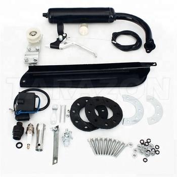 Wholesale Cnc Machined 80cc Motorized Bicycle Parts Gas Engine Kit