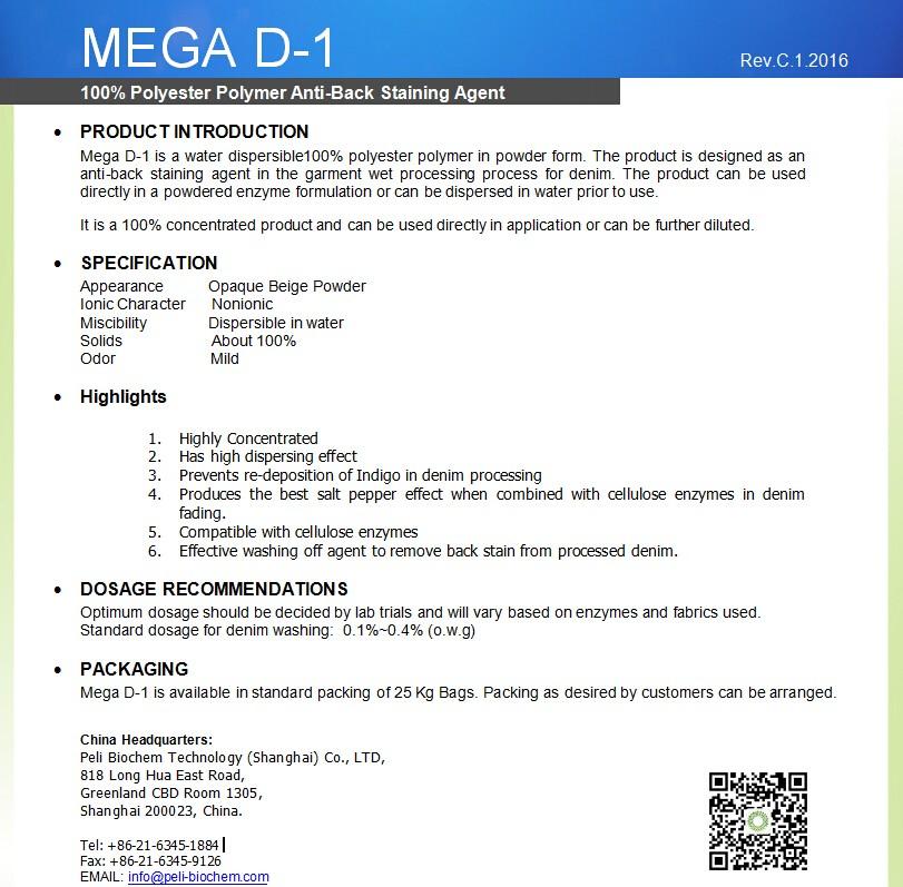 Mega Anti Boyama Redeposition D 1 Serisi Için Abs Tozu Buy Product