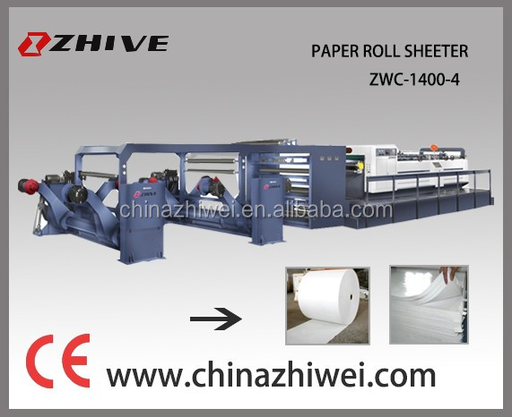 Double roll electric paper cutting machine paper guilotine