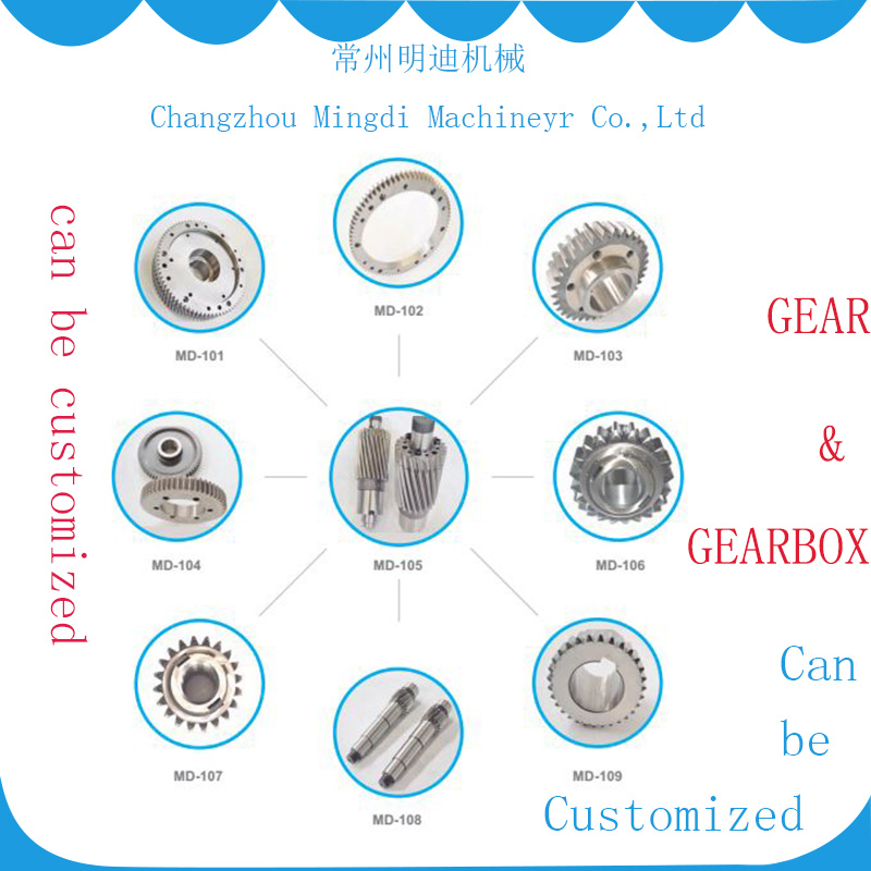 2015 china OEM factory good quality special custom service stainless steel helical gear spur bevel gear steering gear