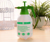 (3116) Factory Cheap Price PE Plastic 2000ML High Pressure Water Spray Bottle for Household