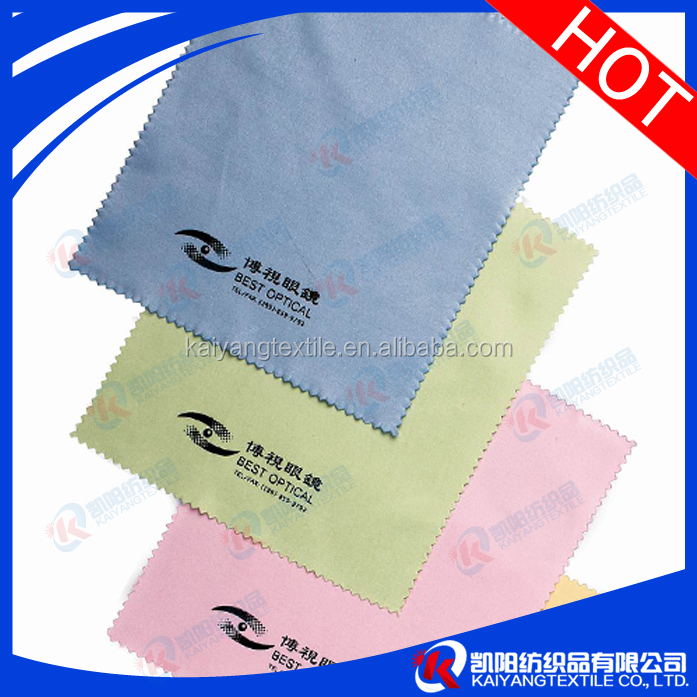 cheapest microfiber glasses cleaning cloth for lens cleaner with customized silk screen printed logo