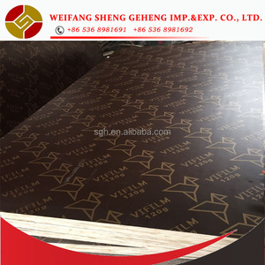 18mm waterproof plywood board with good price